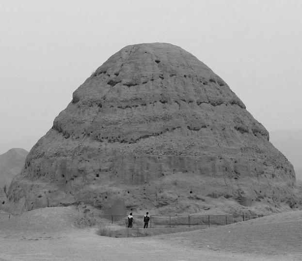The Pyramids of China Pyr2